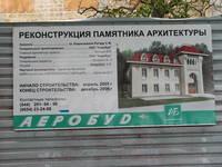 Капуста поармянски