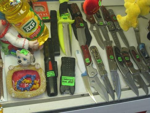 У нас можно купить боевой пистолет или автомат: ПМ, ТТ, НАГАН . в Украину?И без.