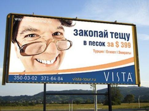 Фото forbesrussia.ru