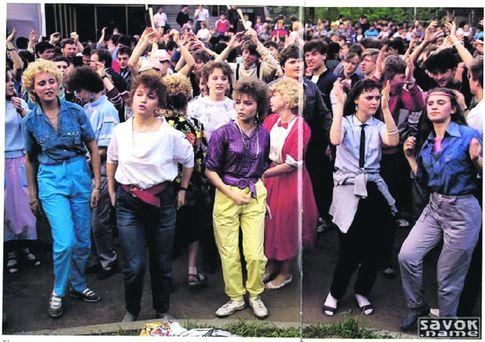 Студенты: от граммофона и стройотрядов до эмо и готов - Новости ...