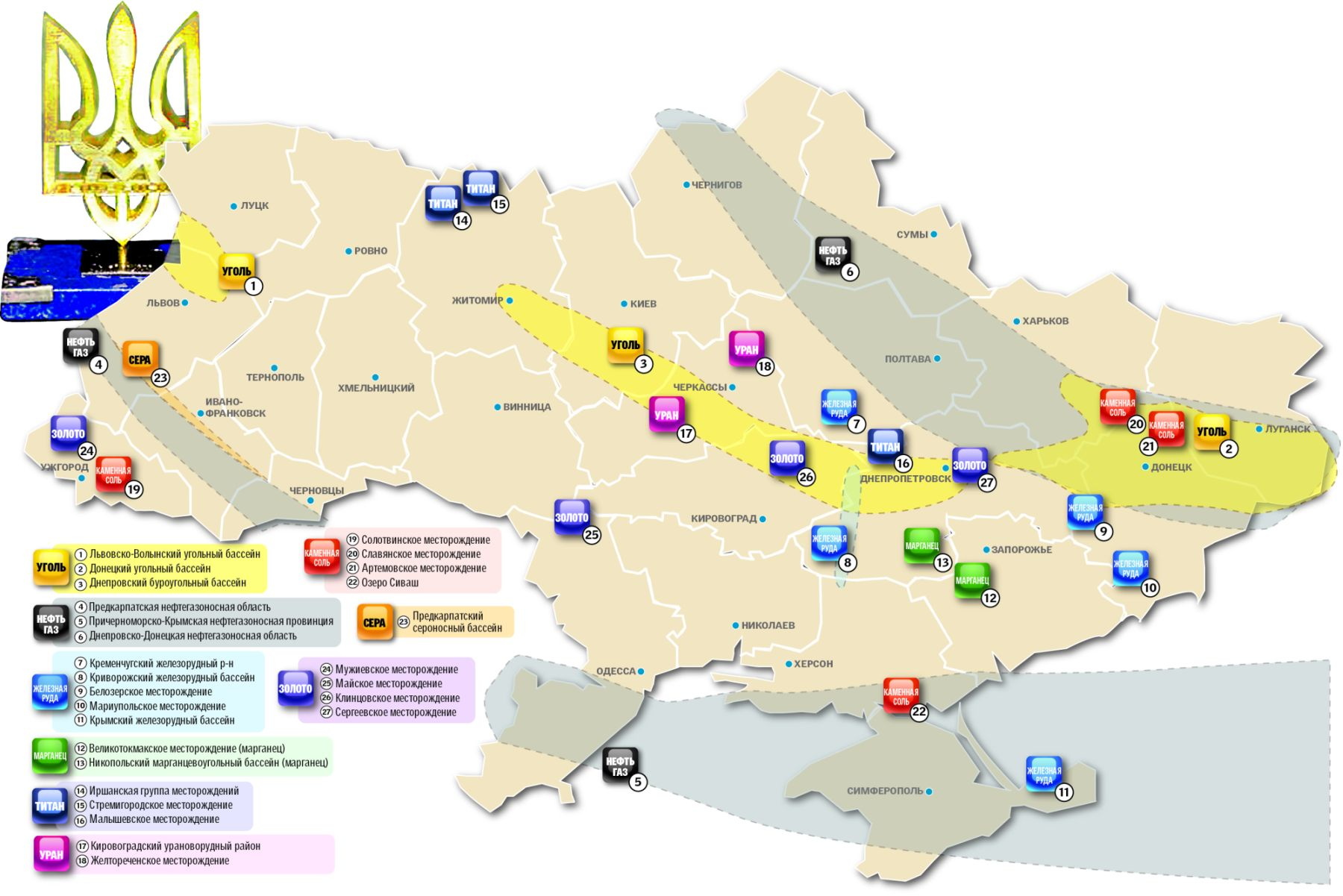 Предоплаченного Украиной газа осталось на двое суток. Конфликты прежних лет никому не нужны, - Путин - Цензор.НЕТ 5392