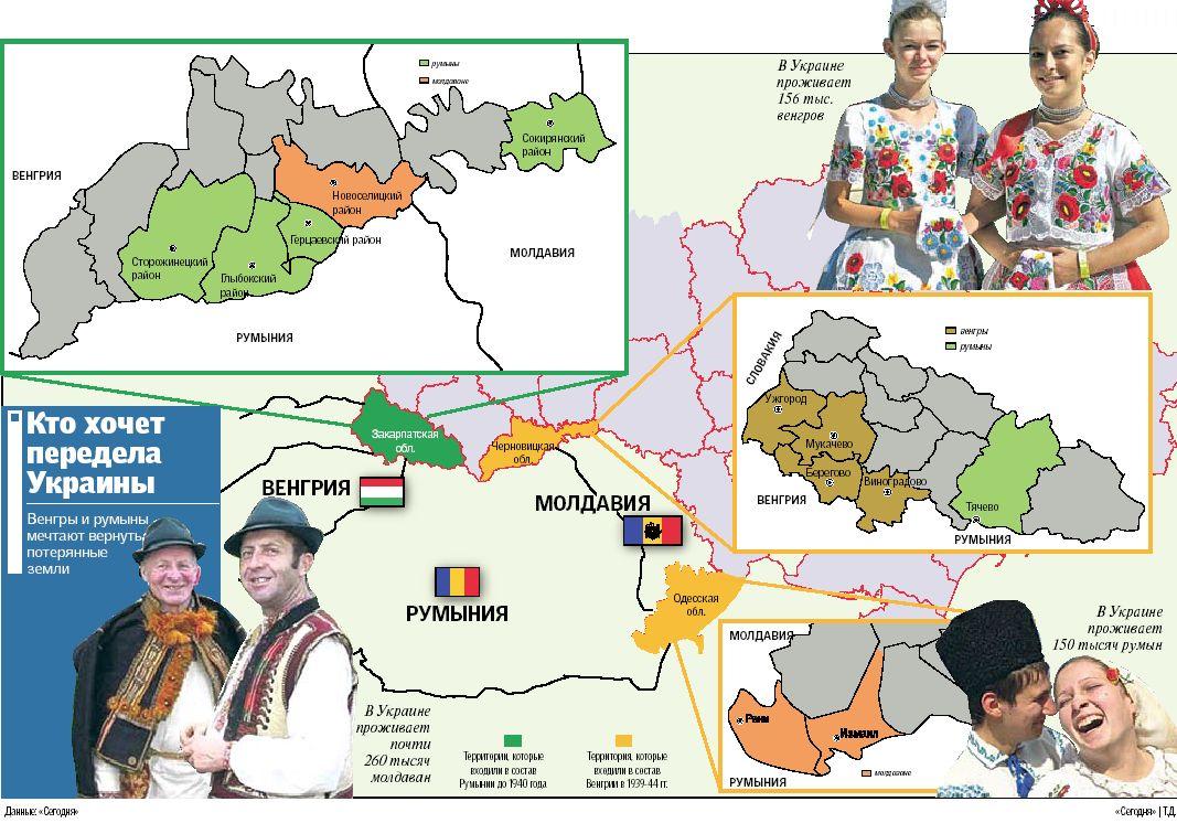 http://www.segodnya.ua/img/users/2/29/ukraine(1).jpg