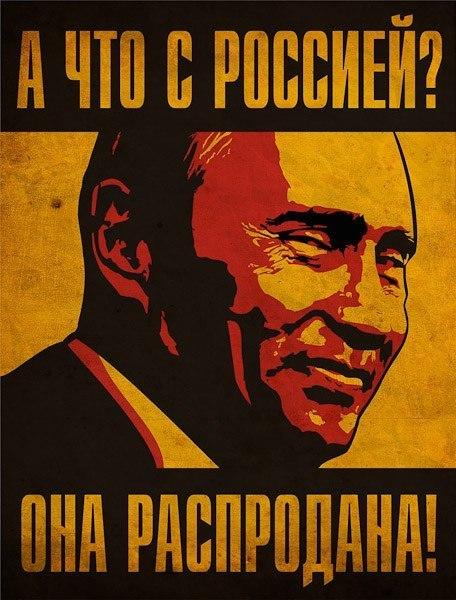 Россия активизировала воздушную разведку: вдоль границы зафиксированы полеты восьми российских Ми-8, - Госпогранслужба - Цензор.НЕТ 9464