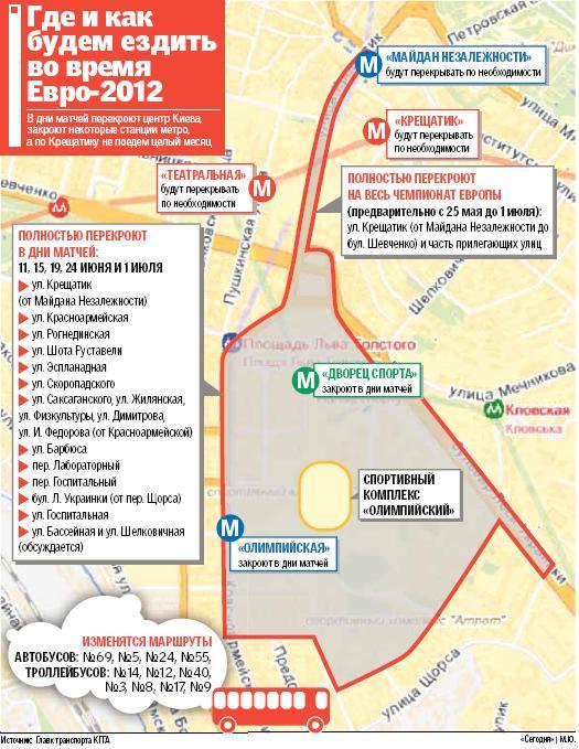Будет изменена и схема работы общественного транспорта.  Некоторые маршруты.