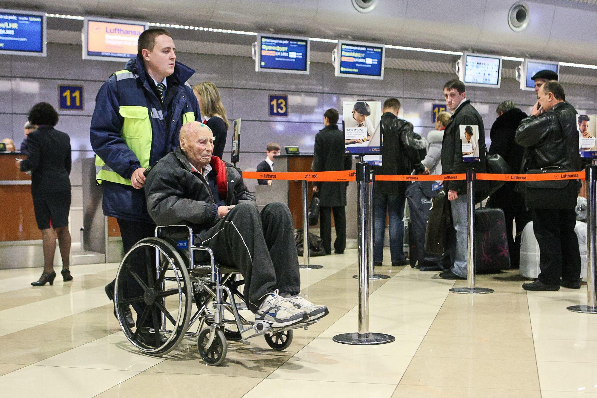 Руководство иата по наземному обслуживанию в аэропортах