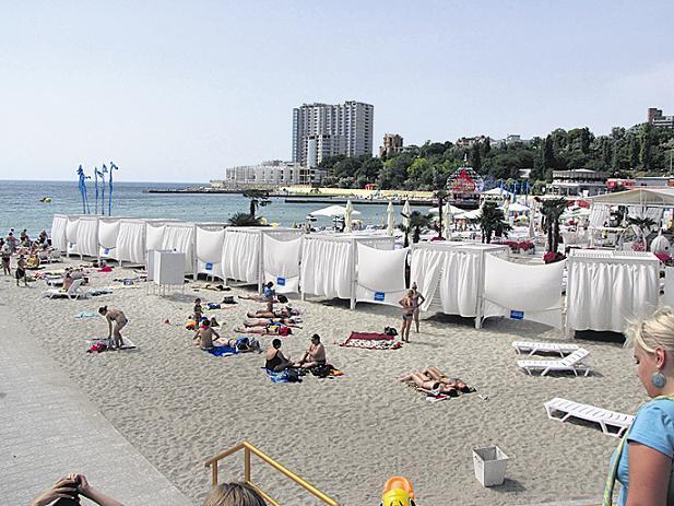 Платный пляж одесса 28