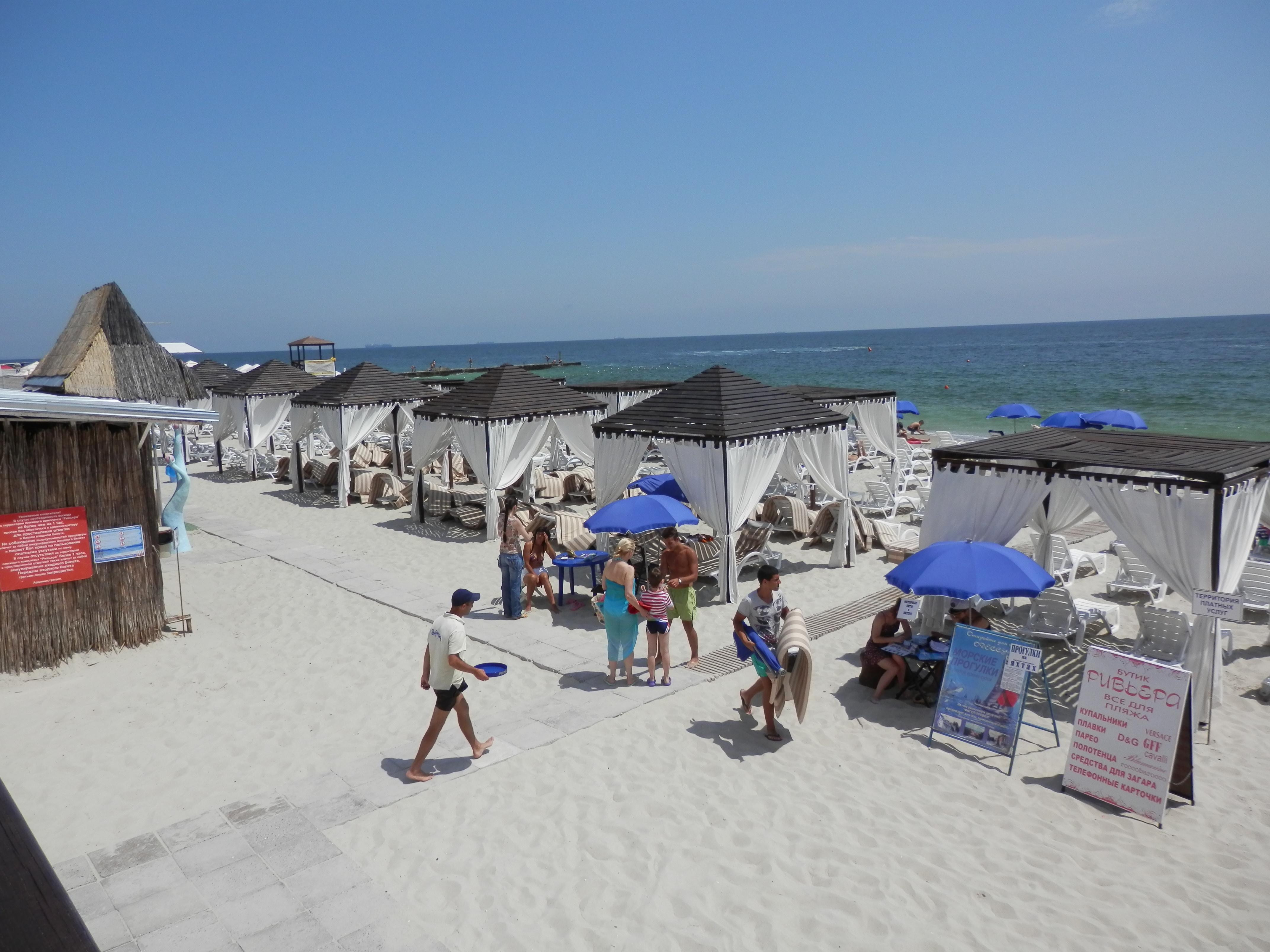 Платный пляж одесса 75