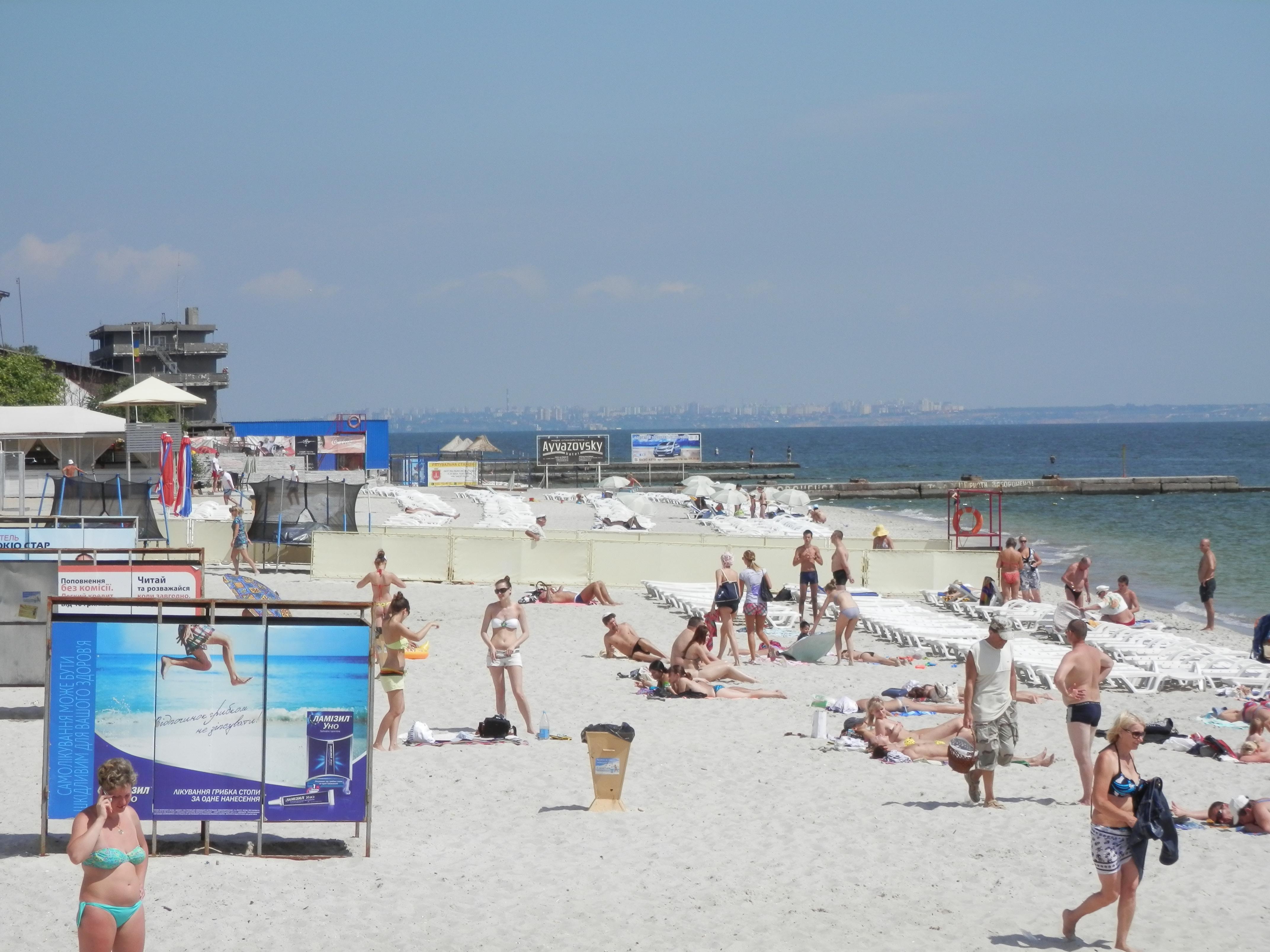 Старые на пляже 25 фотография