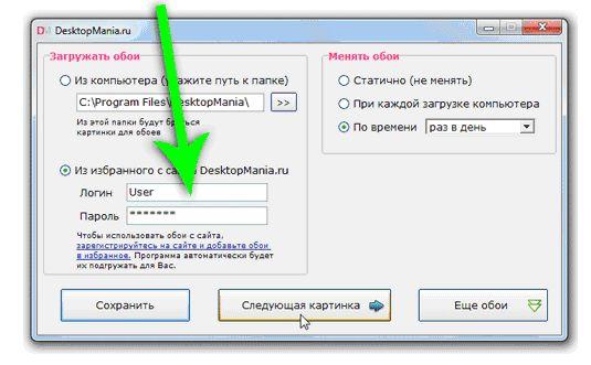 Как сделать фон сайта статичным