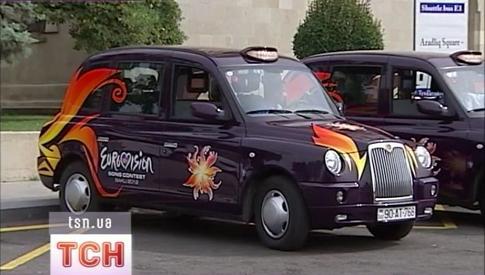 Азербайджанцы удивили Гайтану  (ФОТО)