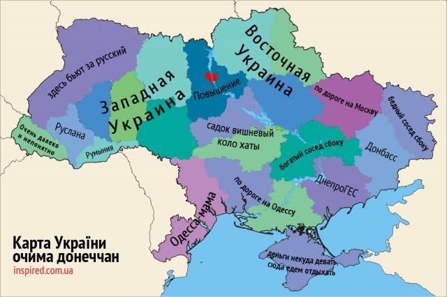 http://www.segodnya.ua/img/users/6/81/22(157).jpg