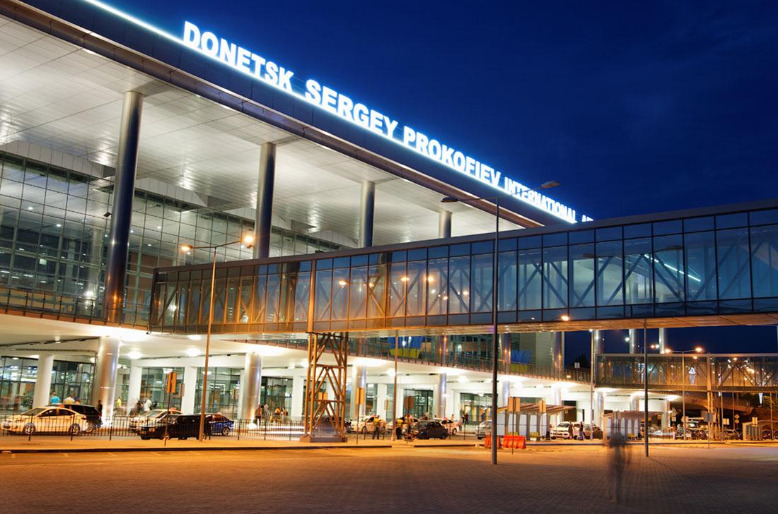 Картинки по запросу донецкий аэропорт