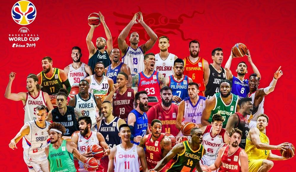 cfac072b ЧМ-2019 по баскетболу - жеребьевка состоится 16 марта в Шэньчжэне | СЕГОДНЯ