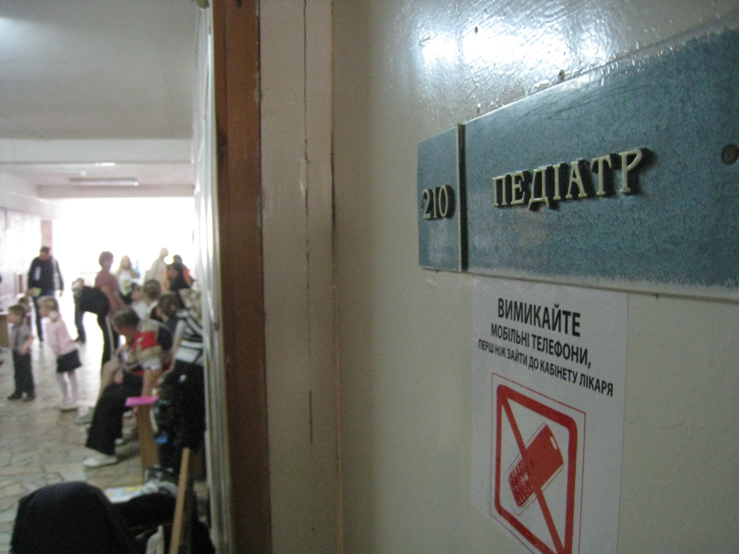 Электронная запись в больницах: почему очереди под кабинетами не исчезли, фото-2
