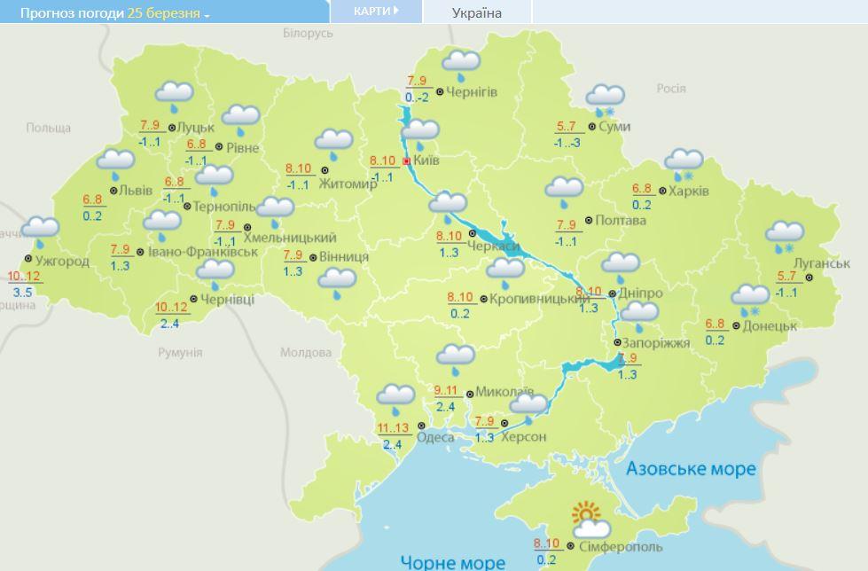 Где ждать дождей, а где снега: прогноз погоды в Украине на неделю, фото-3