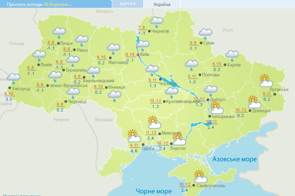 Где ждать дождей, а где снега: прогноз погоды в Украине на неделю, фото-4