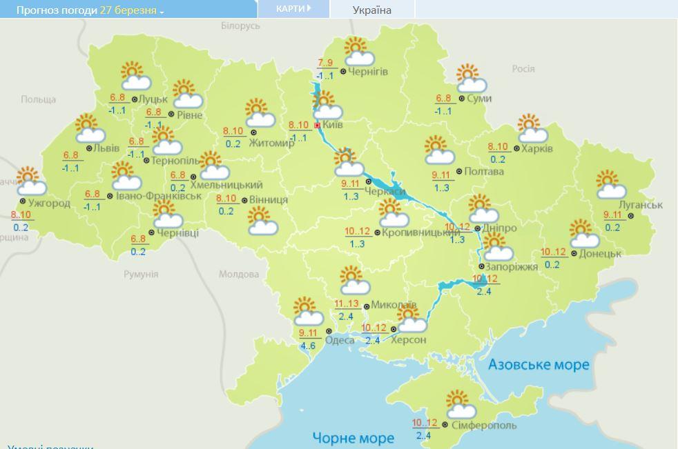 Где ждать дождей, а где снега: прогноз погоды в Украине на неделю, фото-5