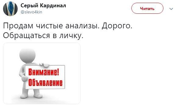 """Хлеба не нужно, дайте зрелищ! Вызов провести дебаты на НСК """"Олимпийский"""" в ФОТОжабах - Цензор.НЕТ 7660"""