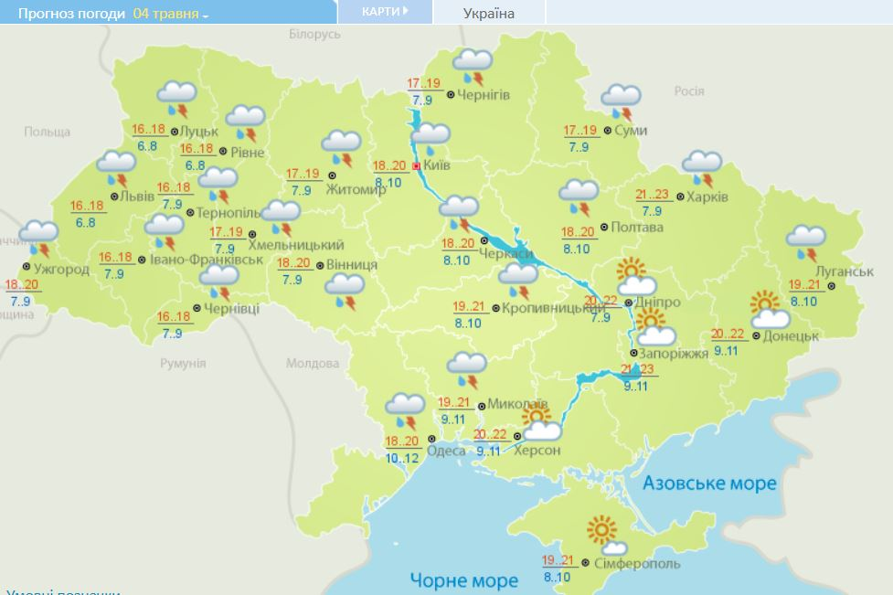 Мокро и прохладно: прогноз погоды в Украине на неделю, фото-1