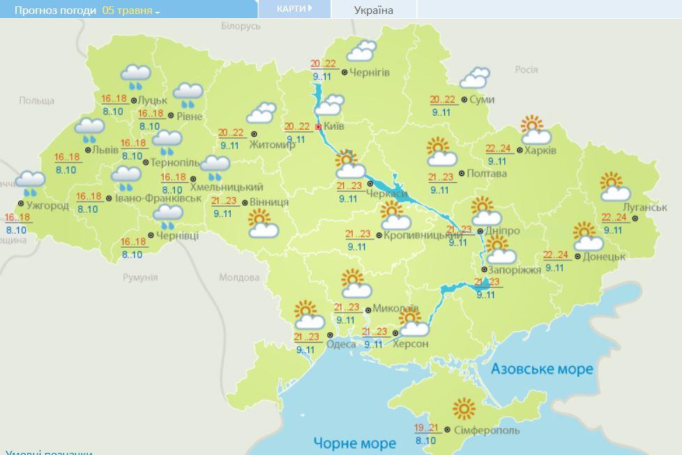 Мокро и прохладно: прогноз погоды в Украине на неделю, фото-2
