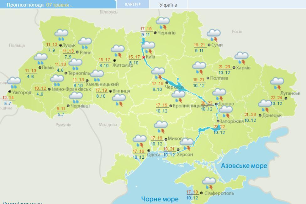 Мокро и прохладно: прогноз погоды в Украине на неделю, фото-4