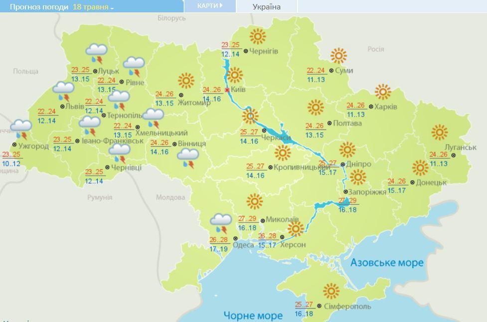 Дожди и грозы возвращаются: прогноз погоды в Украине на неделю, фото-1