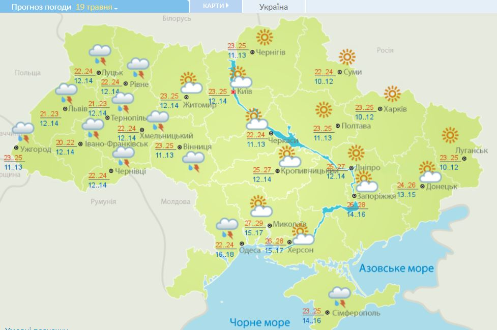 Дожди и грозы возвращаются: прогноз погоды в Украине на неделю, фото-2