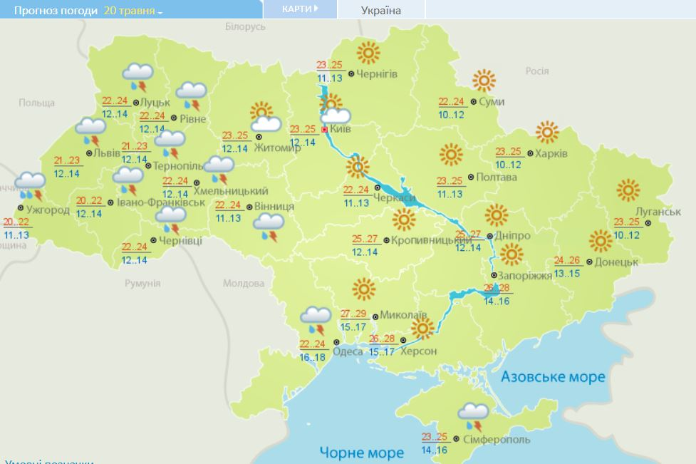 Дожди и грозы возвращаются: прогноз погоды в Украине на неделю, фото-3