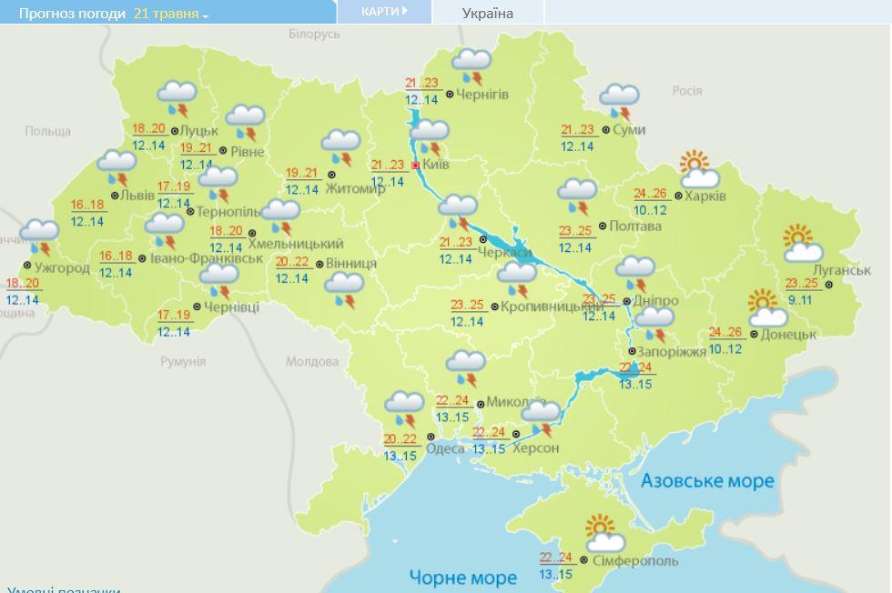 Дожди и грозы возвращаются: прогноз погоды в Украине на неделю, фото-4
