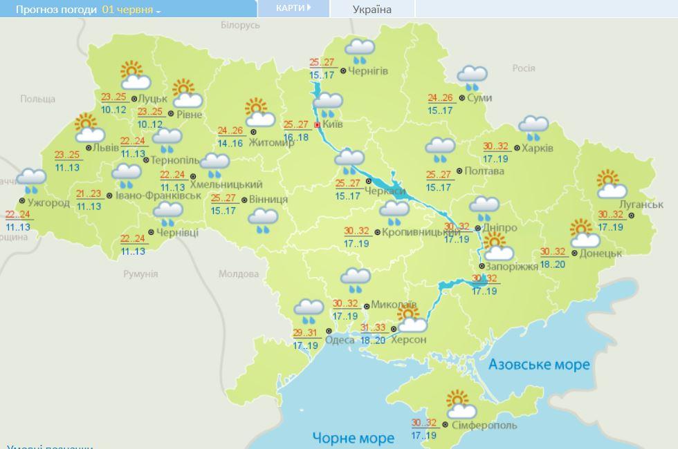 Лето начинается с дождей, но не везде: прогноз погоды в Украине на неделю, фото-1