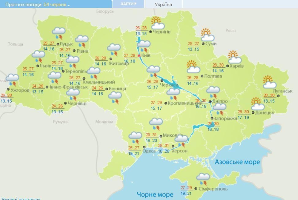Лето начинается с дождей, но не везде: прогноз погоды в Украине на неделю, фото-4