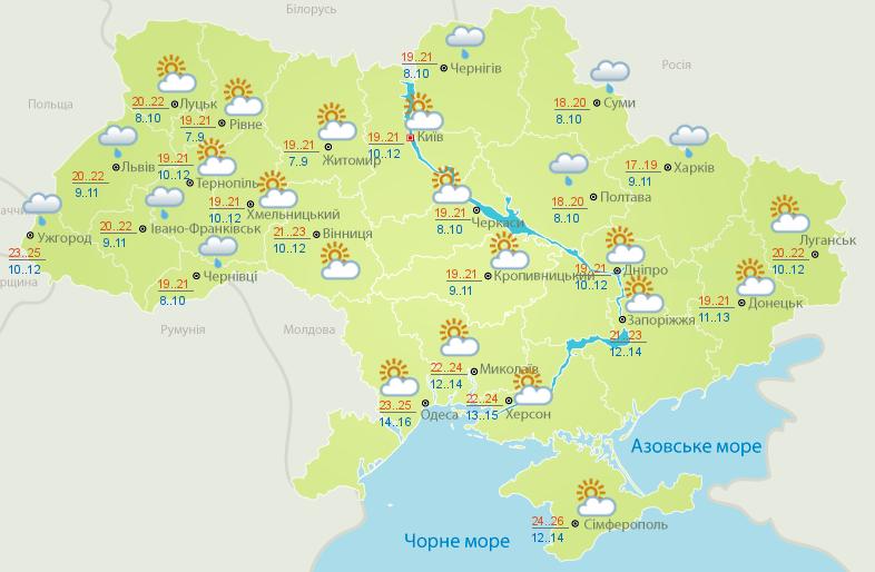 Дожди и прохлада: прогноз погоды в Украине на неделю, фото-1