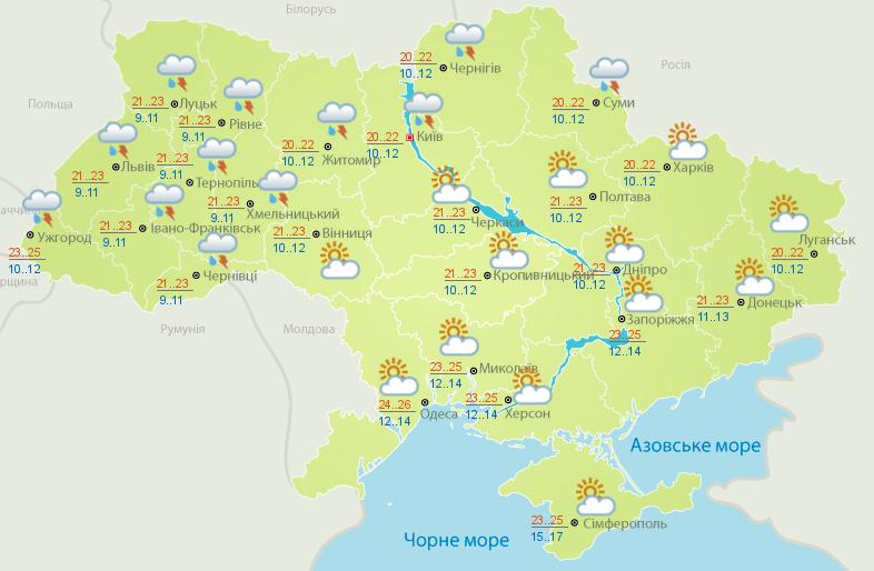 Дожди и прохлада: прогноз погоды в Украине на неделю, фото-2
