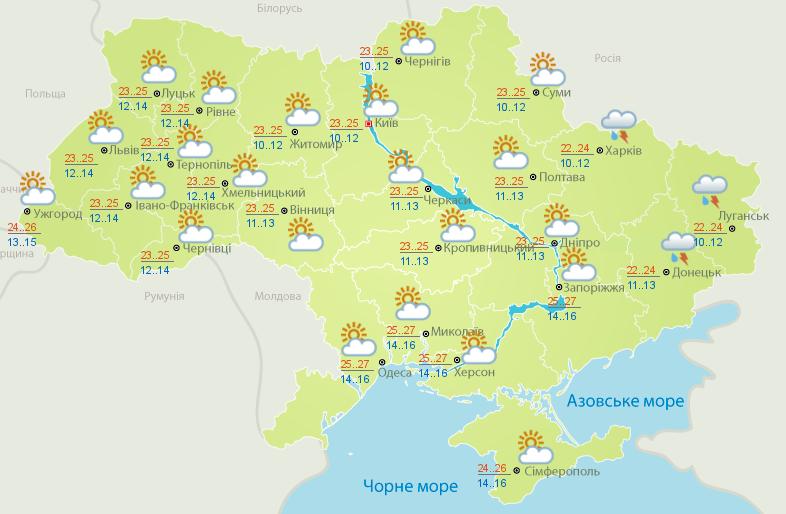 Дожди и прохлада: прогноз погоды в Украине на неделю, фото-3
