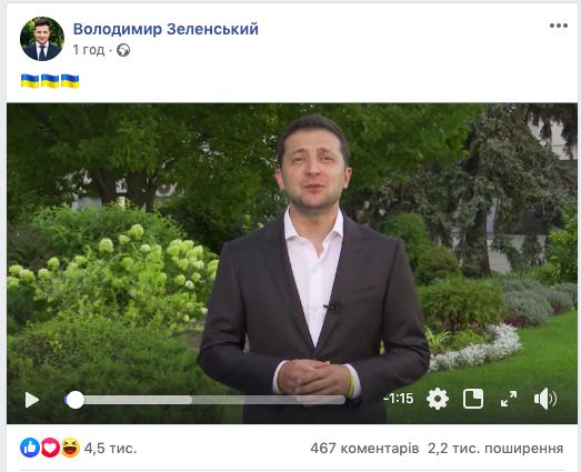 Зеленский предложил запустить «желто-синий флешмоб» ко Дню флага, фото-1