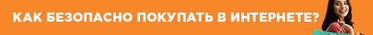 """""""Талісман невдачі"""": Меган Маркл дали образливе прізвисько в мережі після поразки Серени Вільямс"""