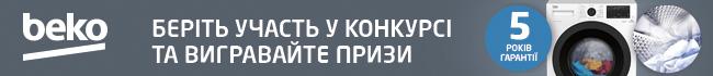 """""""Я вас всіх дуже люблю"""": Ада Роговцева привітала військових з Днем захисника України"""