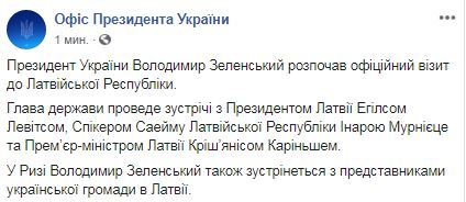 https://www.segodnya.ua/media/image/5da/6cb/c45/5da6cbc45030d.jpg