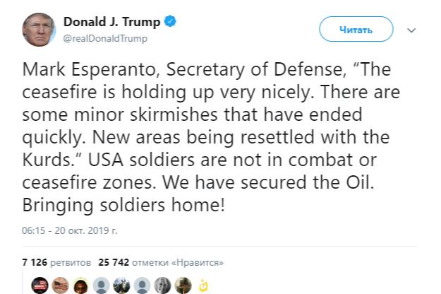 Президент США снова оконфузился в своем Twitter