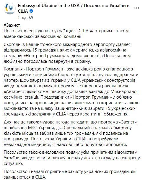 https://www.segodnya.ua/media/image/5e8/f2d/b9c/5e8f2db9cdcd6.jpg