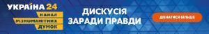 У Зеленского объяснили, когда начнут спасать экономику от коронакризиса