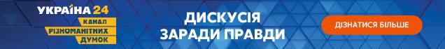 Дефицит воды:  в Украине стремительно мелеют реки и озера