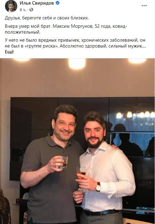 Єдиний син відомої російської телеведучої помер від COVID-19