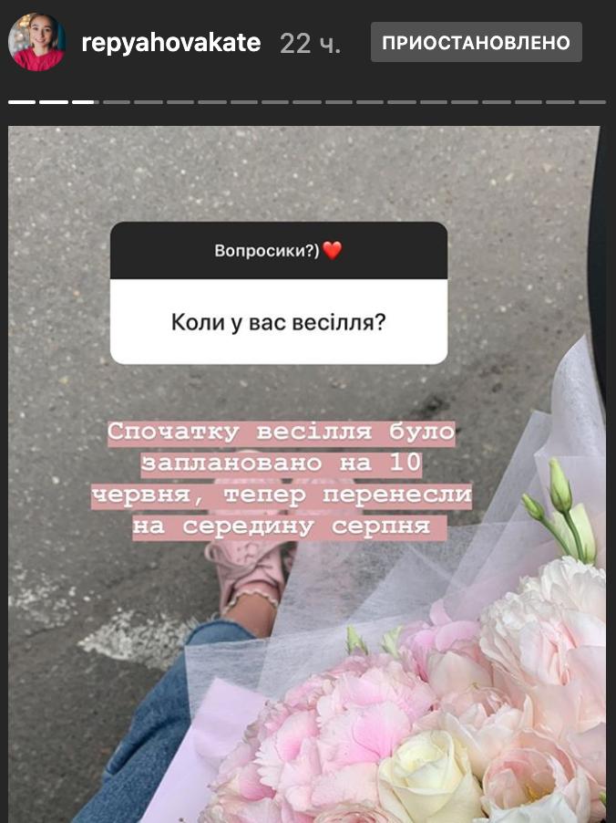 Головне за тиждень: Віктор Павлик переніс весілля, а Володимир Остапчук публічно представив кохану