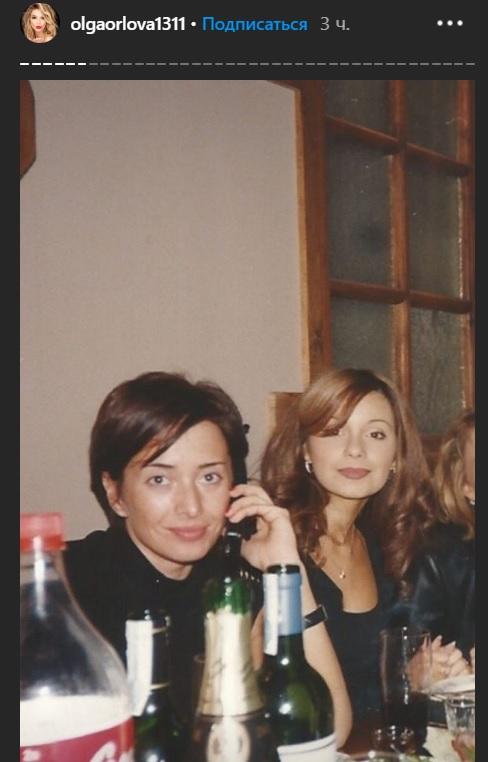 Такою її ще не бачили: подруга Жанни Фріске на честь річниці смерті показала архівні фото співачки