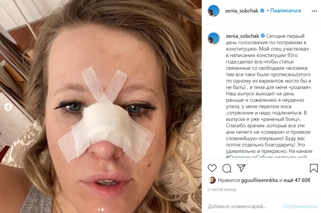 Ксенії Собчак терміново зробили операцію: перше відео з лікарні