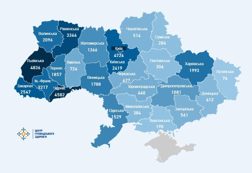 https://www.segodnya.ua/media/image/5ef/594/b39/5ef594b39e0b4.jpg