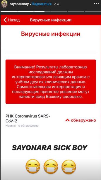 """Зірка """"Орла та решки"""" Настя Івлєєва заразилася коронавірусом"""
