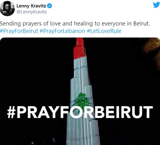Вибух в Бейруті: реакція знаменитостей на трагедію