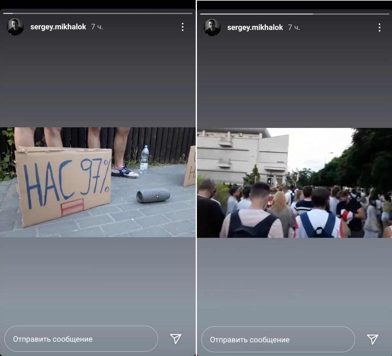 Протесты в Беларуси: как звезды отреагировали на происходящее